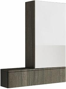 KOLO Nova Pro zrcadlová skříňka pravá, závěsná, šedý jilm 8842